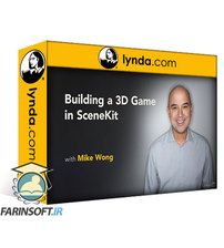 دانلود Lynda Building a 3D Game in SceneKit