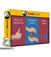 دانلود Lynda Communicating Employee Rewards