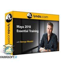 Lynda Maya 2018 Essential Training