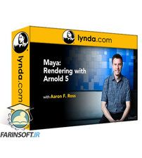 دانلود Lynda Maya: Rendering with Arnold 5