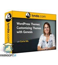 دانلود Lynda WordPress Themes: Customizing Themes with Genesis