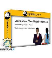 دانلود Lynda Managing High Performers