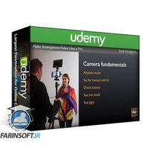 دانلود Udemy Cinematography: Shoot video like a pro