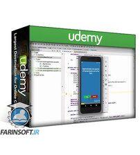 دانلود Udemy Android O & Java  Mobile App Development | Beginning to End