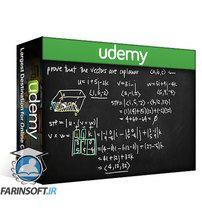 دانلود Udemy Become a Calculus 3 Master