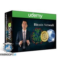 دانلود Udemy Blockchain and Bitcoin Fundamentals