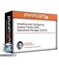 دانلود PluralSight Installing and Configuring System Center 2016 – Operations Manager (SCOM)