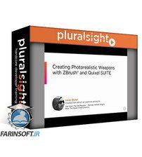 دانلود PluralSight Creating Photorealistic Weapons with ZBrush and Quixel SUITE
