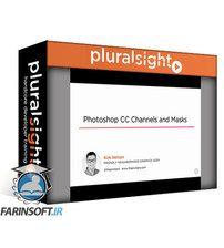 دانلود PluralSight Photoshop CC Channels and Masks