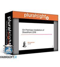 دانلود PluralSight On-premises Installation of SharePoint 2016