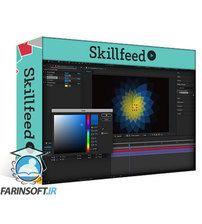 دانلود Skillshare After Effect : Shiny Flower Background