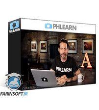 دانلود PhLearn Fashion Trip