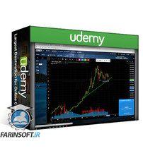 دانلود Udemy Skill Incubator Crypto Trading Mastery Course