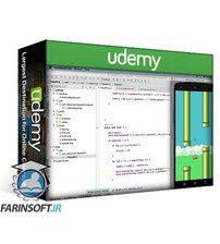 دانلود Udemy The Complete Android N Developer Course