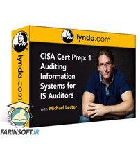 دانلود Lynda CISA Cert Prep: 1 Auditing Information Systems for IS Auditors