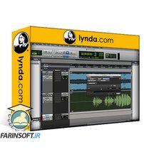 دانلود Lynda Pro Tools: AudioSuite Plugins