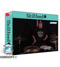 دانلود Skillshare Drums Fills 101: The Elements of Rock and Metal Fills