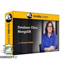 دانلود Lynda Database Clinic: MongoDB