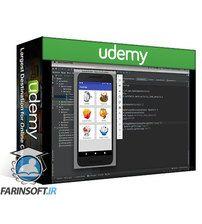 دانلود Udemy The Complete Android Kotlin Developer Course
