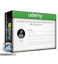 Udemy The Complete Bitcoin Course: Get .001 Bitcoin In Your Wallet