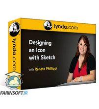 دانلود Lynda Designing an Icon with Sketch