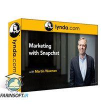 دانلود Lynda Marketing with Snapchat