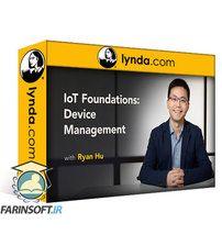 دانلود Lynda IoT Foundations: Device Management