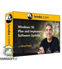دانلود Lynda Windows 10: Plan and Implement Software Updates