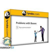 دانلود Lynda Working with Difficult People