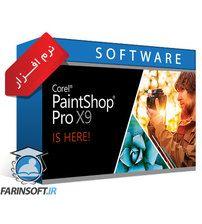 دانلود نرم افزار Corel PaintShop Pro X9 19