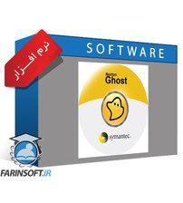دانلود نرم افزار Symantec Ghost BootCD 12 ( با قابلیت Boot )