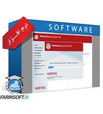 دانلود نرم افزار Symantec Veritas Backup Exec 16