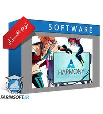 دانلود نرم افزار Toon Boom Harmony 12.2