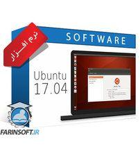 دانلود سیستم عامل Linux Ubuntu 17 Desktop