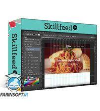 دانلود Skillshare Design an awesome Single-Page Website in Photoshop
