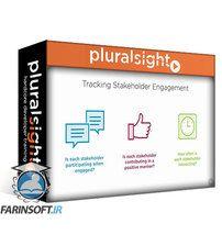 دانلود PluralSight PgMP® – Engaging Your Stakeholders