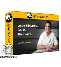 دانلود Lynda Learning FileMaker Go 15