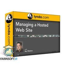 دانلود Lynda Learning How to Manage a Hosted Web Site