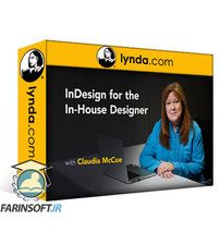 دانلود Lynda InDesign for the In-House Designer