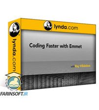 دانلود Lynda Coding Faster with Emmet