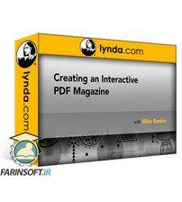 دانلود Lynda Creating an Interactive PDF Magazine