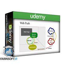دانلود Udemy Progressive Web Apps – The Concise PWA Masterclass