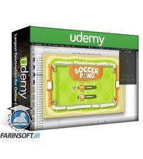 دانلود Udemy Apple TV App & Game Development for tvOS