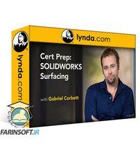 Lynda Cert Prep: SOLIDWORKS Surfacing