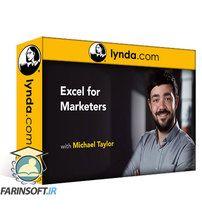 دانلود Lynda Excel for Marketers