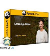 دانلود Lynda Learning Asana