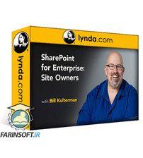 دانلود Lynda SharePoint for Enterprise: Site Owners