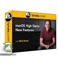 دانلود Lynda macOS High Sierra New Features