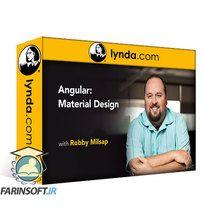 دانلود Lynda Angular: Material Design