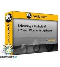 دانلود Lynda Enhancing a Portrait of a Young Woman in Lightroom